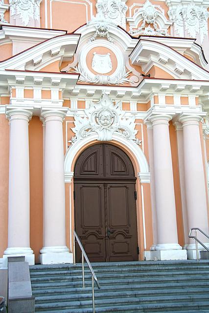 entrance of St. Casimir Church