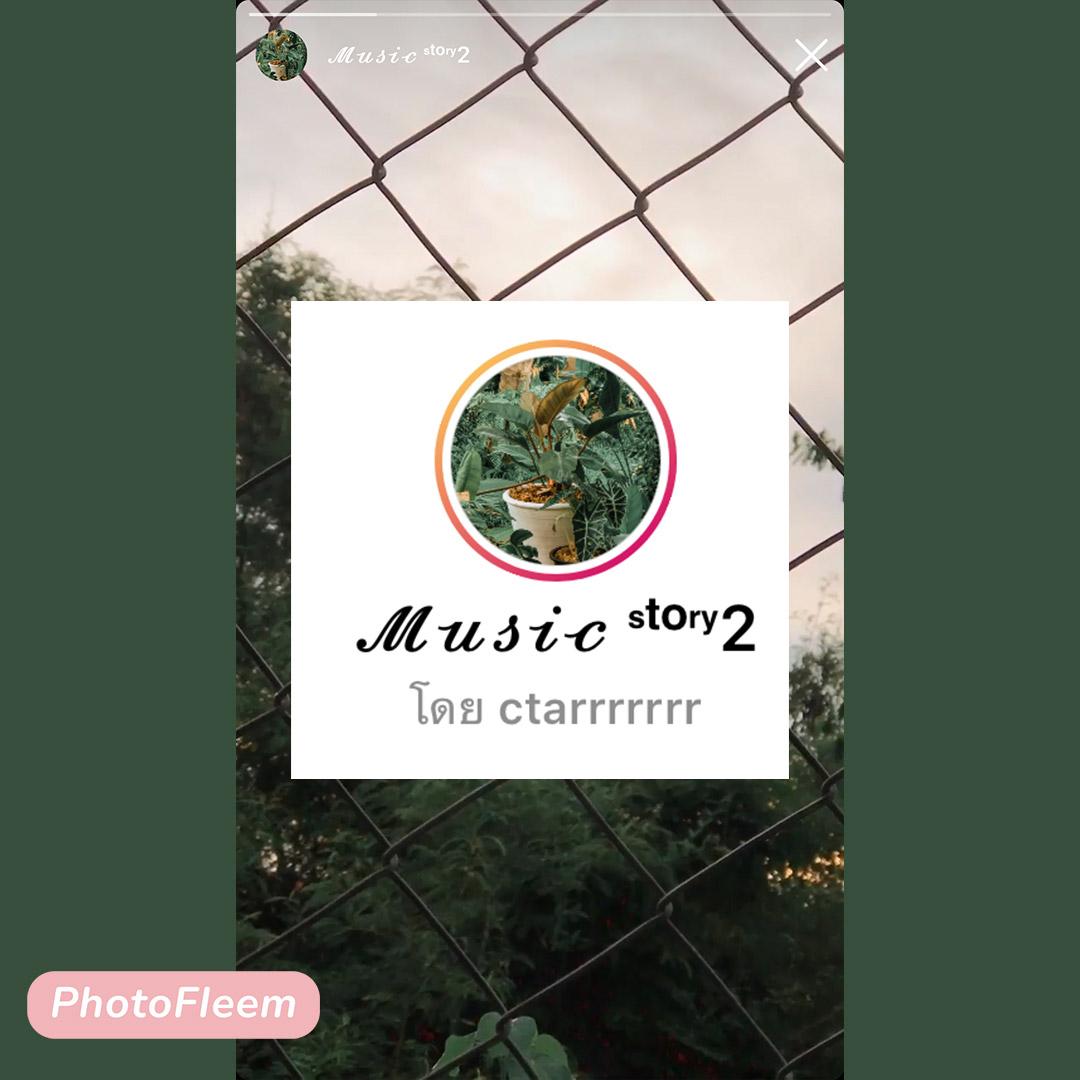 Filter-IG-music-17