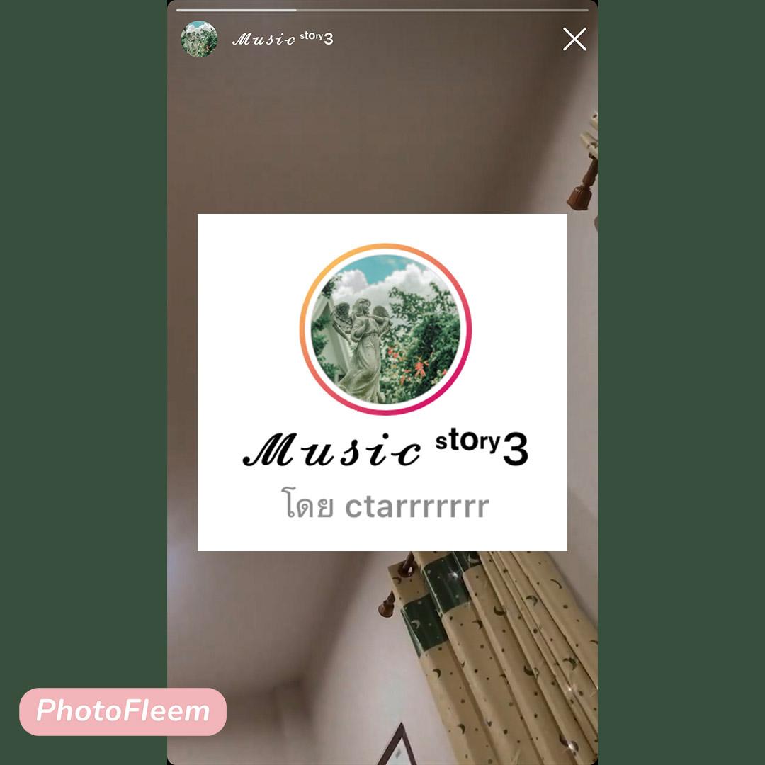 Filter-IG-music-16