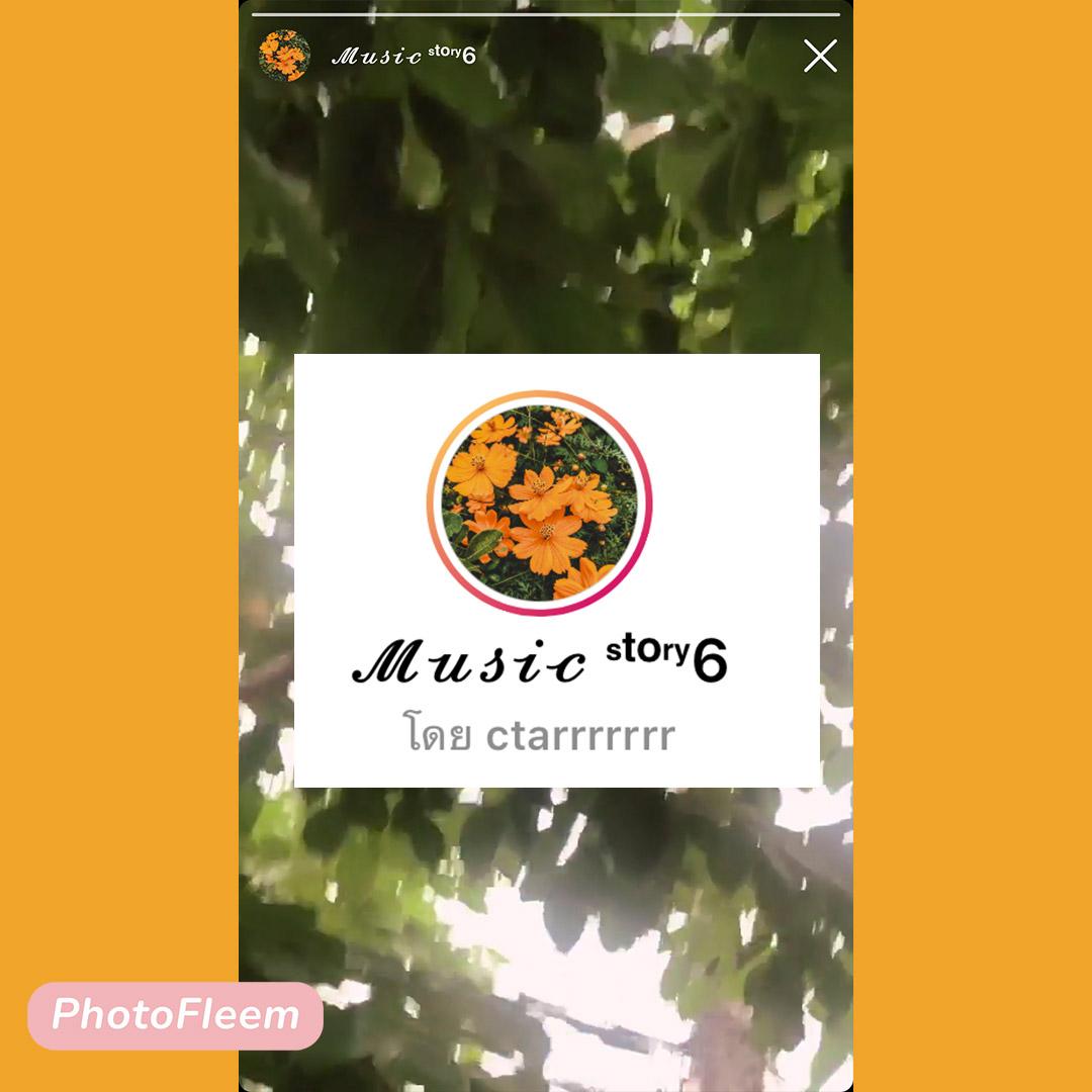 Filter-IG-music-18