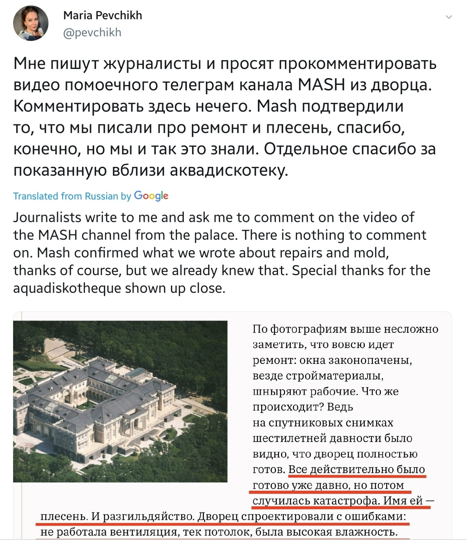 Post de Maria Pevtchikh