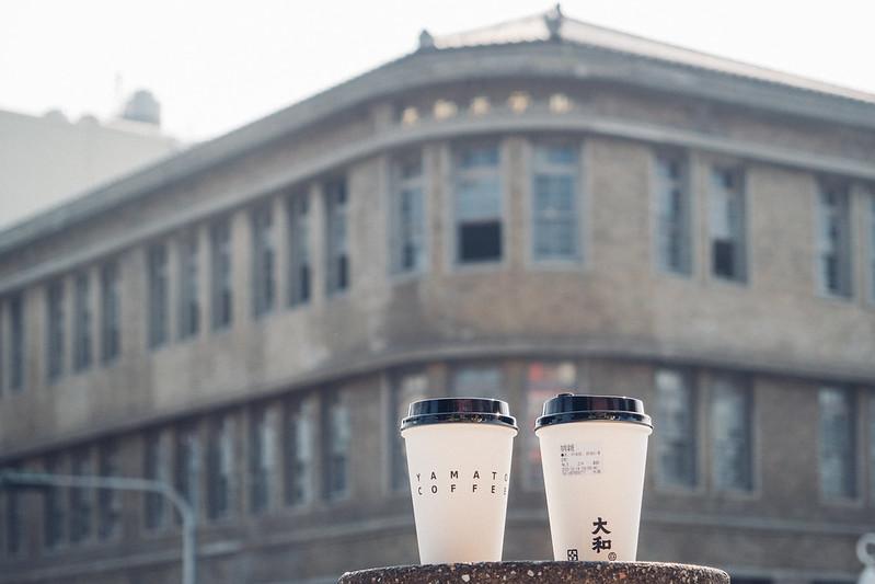 驛前大和咖啡館|屏東 Pingtung