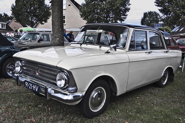 Scaldia 1400 1969 (7057)