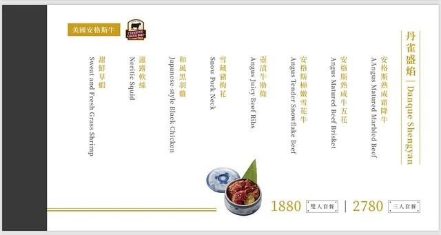 台中龍門燒肉最新菜單