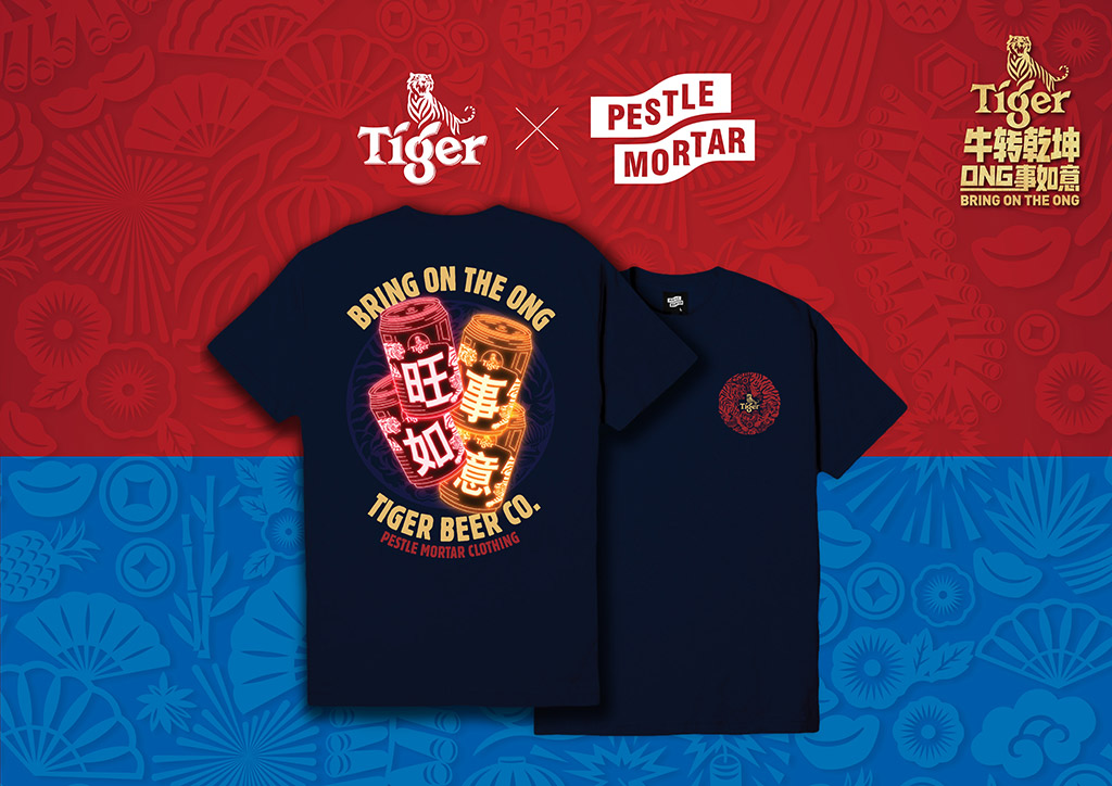 Tiger Pestle mortar t-shirt