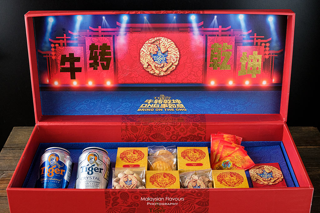 Tiger cny 2021 box