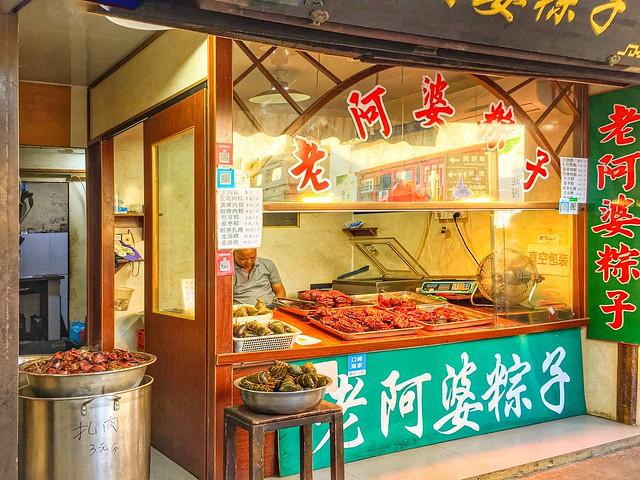Old Lady dumplings, Wuzhen Old City, Shanghai, China