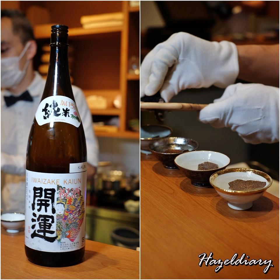 Rockon Tokyo-Sake