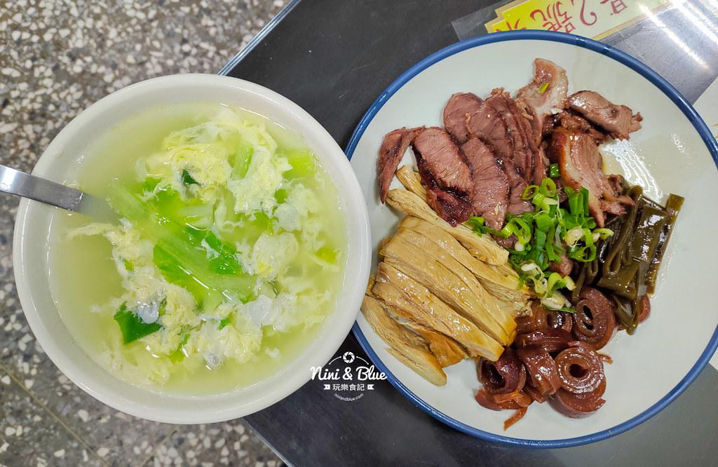 任家擀麵.清水美食09