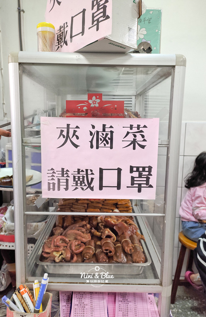 任家擀麵.清水美食01