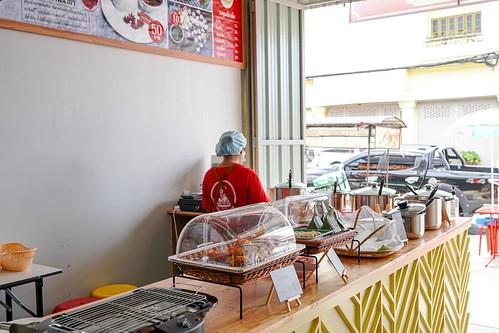 ขนมจีนจี้บล สาขาสอง ตลาดเหนือ เมืองภูเก็ต