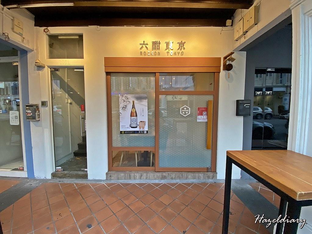 Rockon Tokyo-Tanjong Pagar