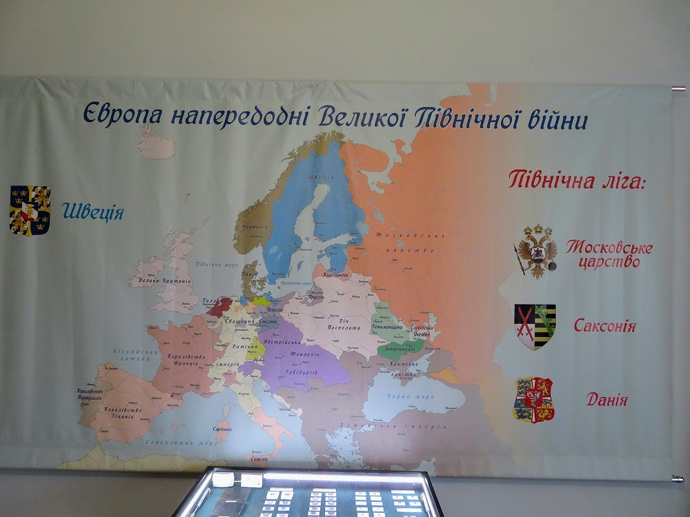 По следам Полтавской битвы: музей, часть 2