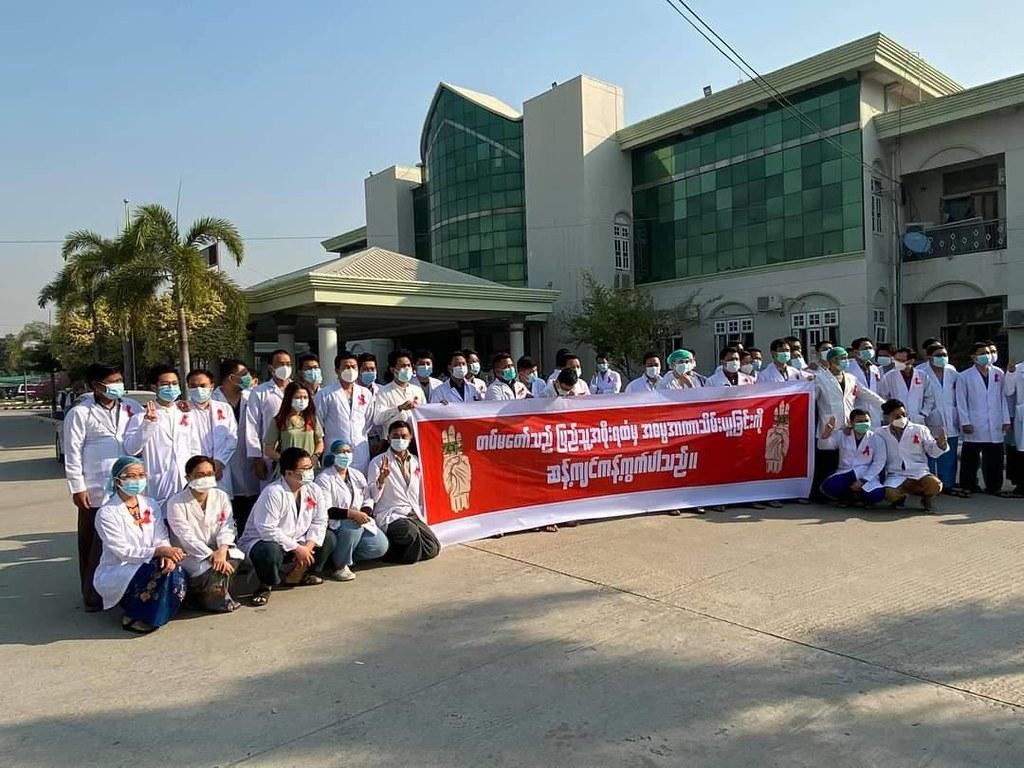 ทีมแพทย์และพยาบาลที่เข้าร่วมขบวนการ CDM จากแฟ้มภาพประชาไทเมื่อวันที่ 3 ก.พ. 2564