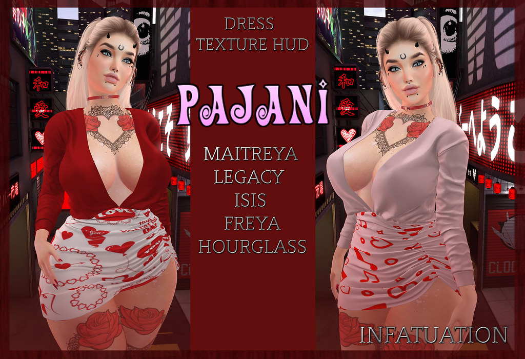 Infatuation by Pajani