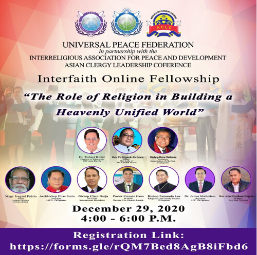 Philippines-2021-01-12-Philippines Launches Interfaith Online Fellowship
