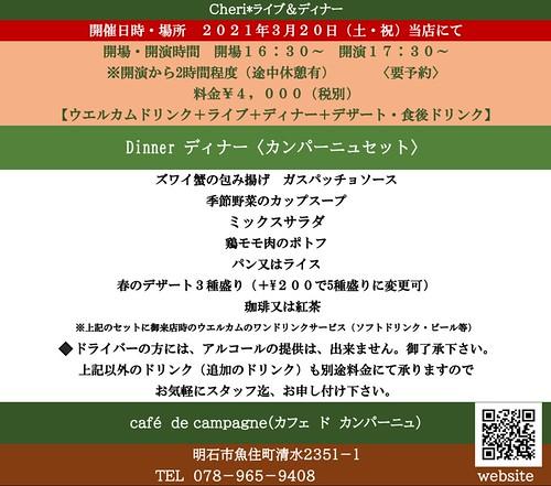 スクリーンショット 2021-02-04 13.33.47
