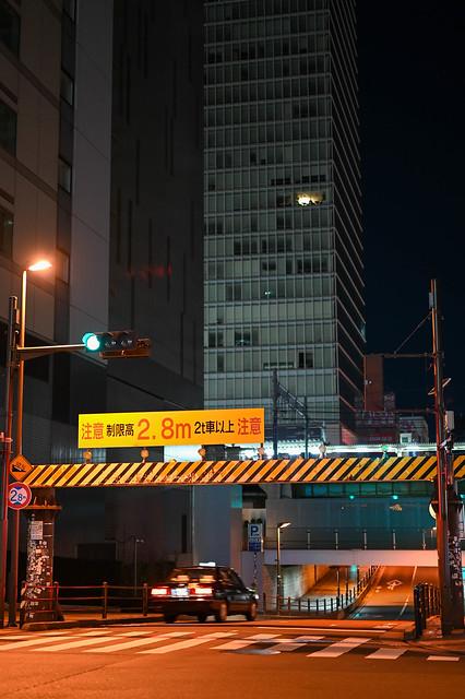 z5012s-akiba-12