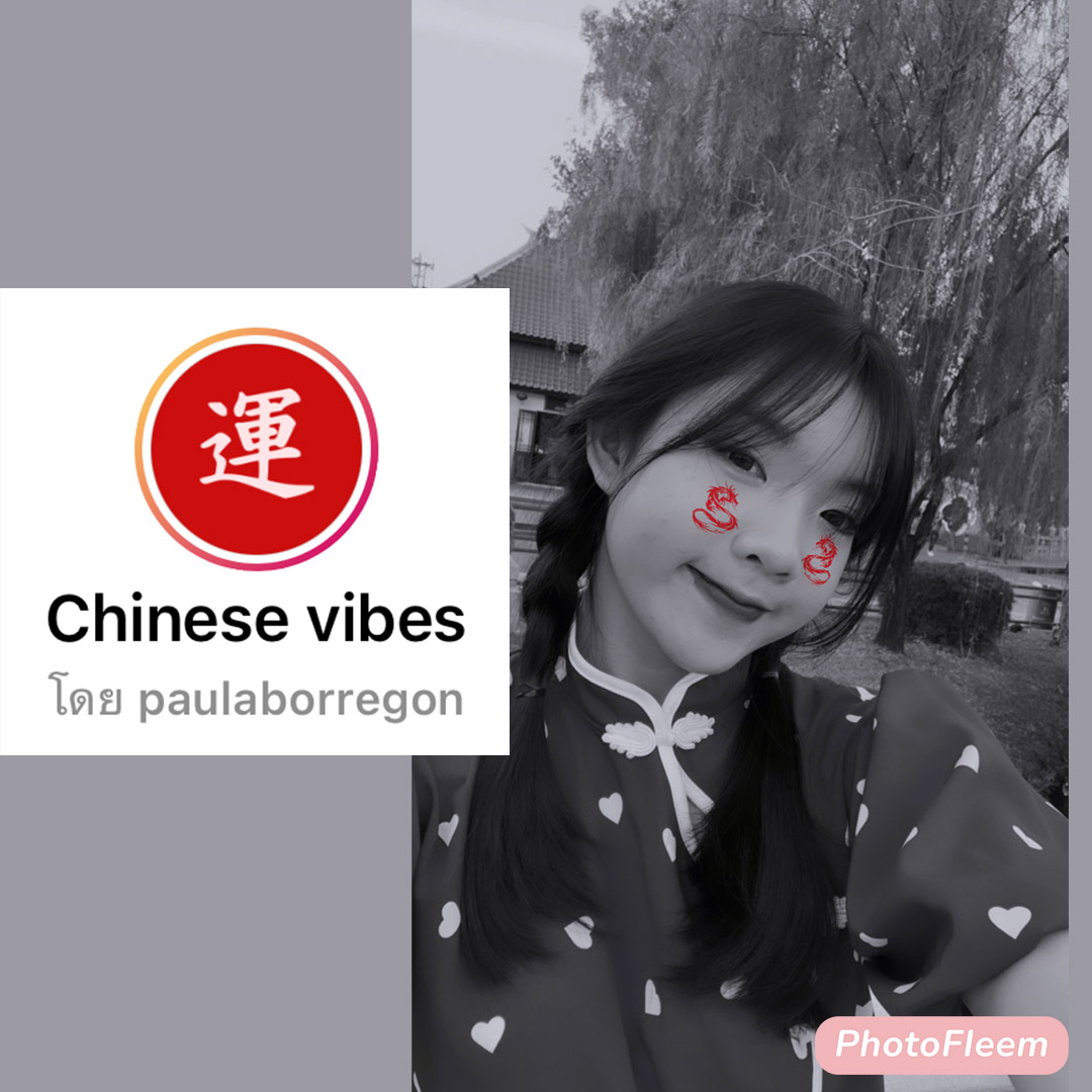 IG-filter-chinese-newyear-6