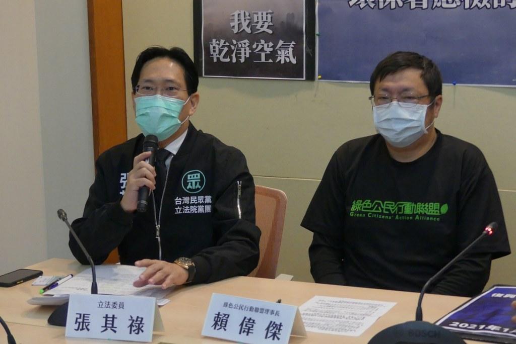台灣民眾黨立法委員張其祿表示,高雄地形上易堆積空污,治理上是先天不良、後天失調。照片提供:地球公民基金會