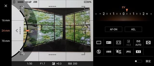 旗艦手機拍照手機筆記:用著Photo Pro 拍照的二三事 | 101