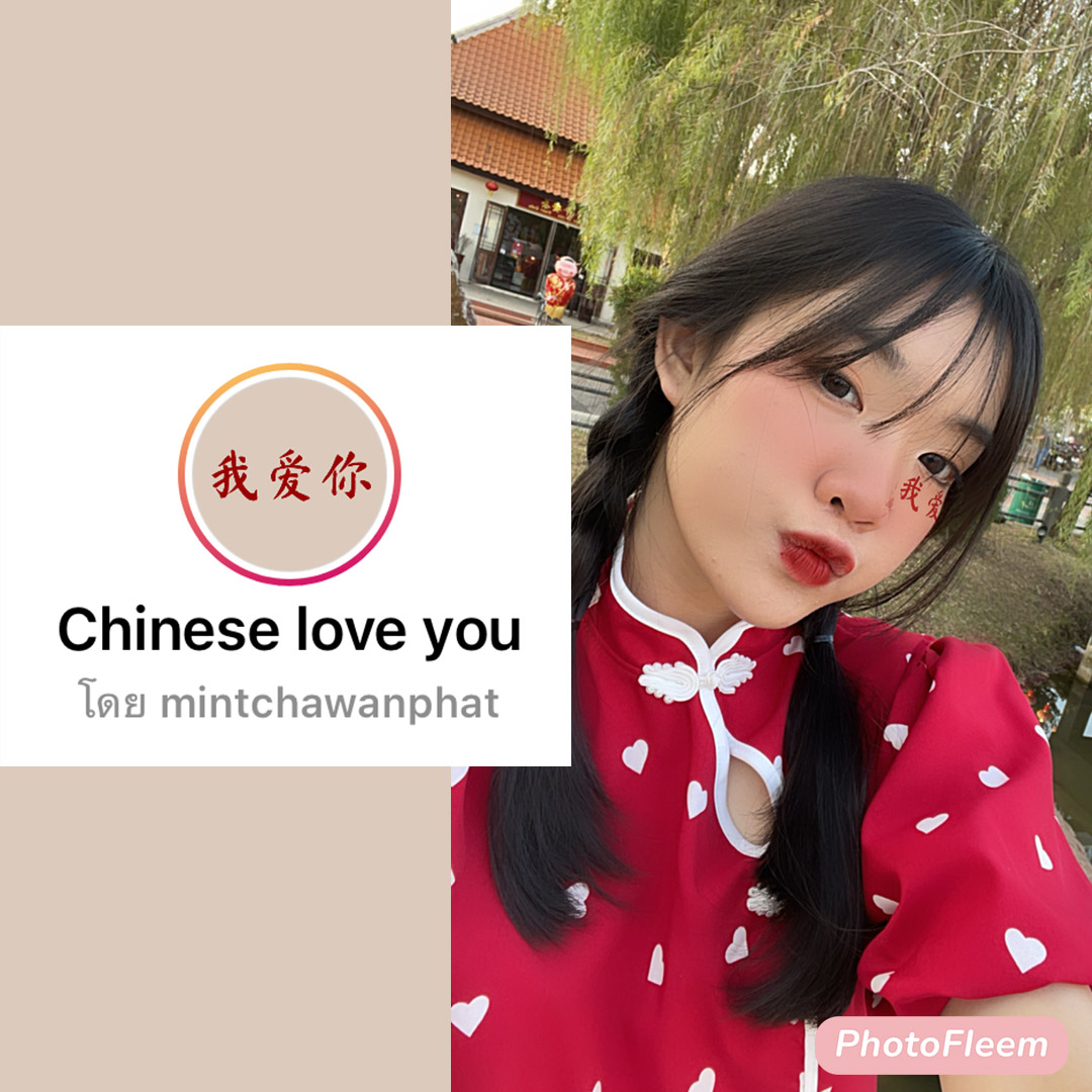 IG-filter-chinese-newyear-9