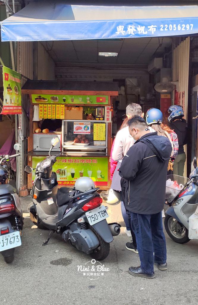 小辣椒越南麵包18