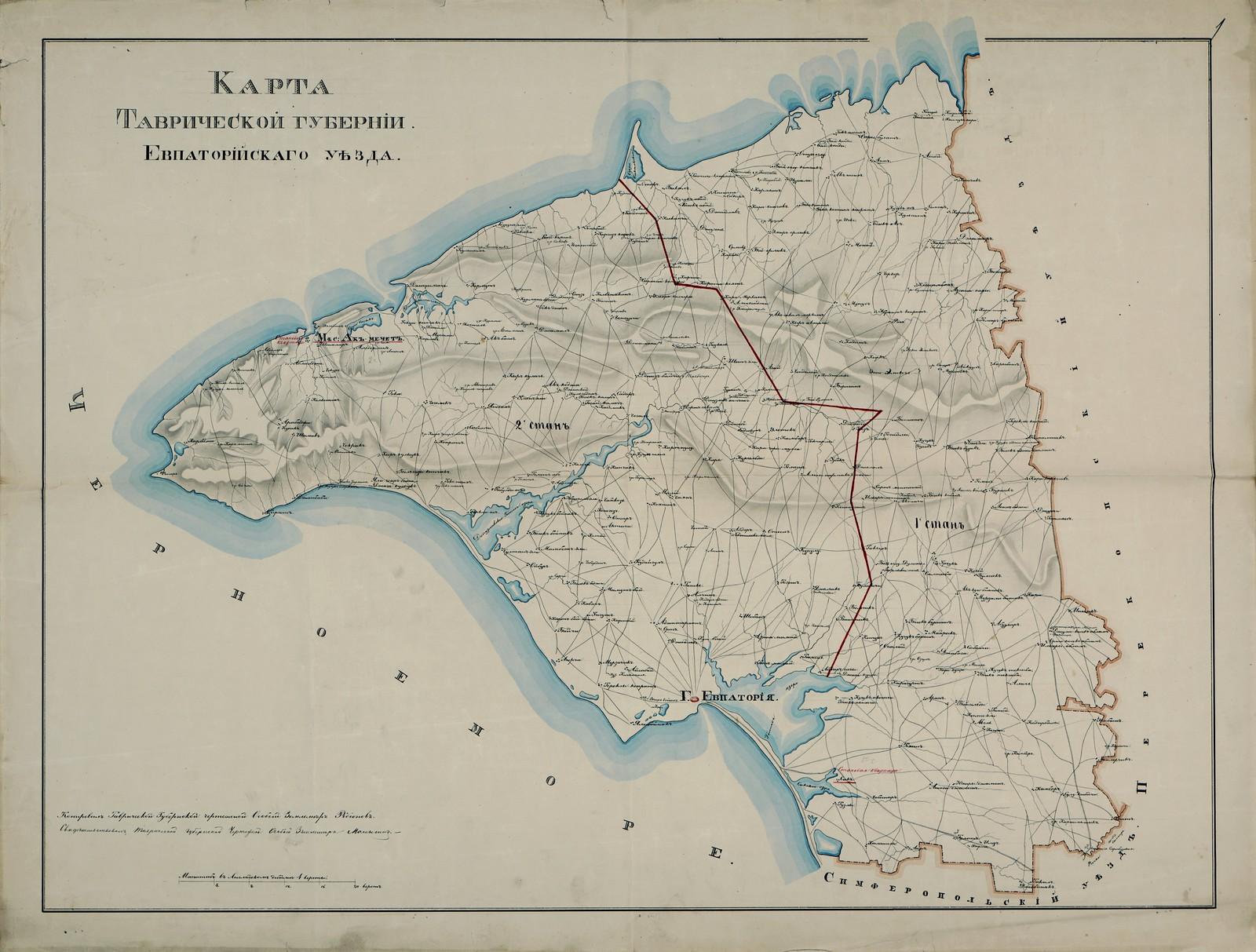 Таврическая губерния. Карта Евпаторийского уезда