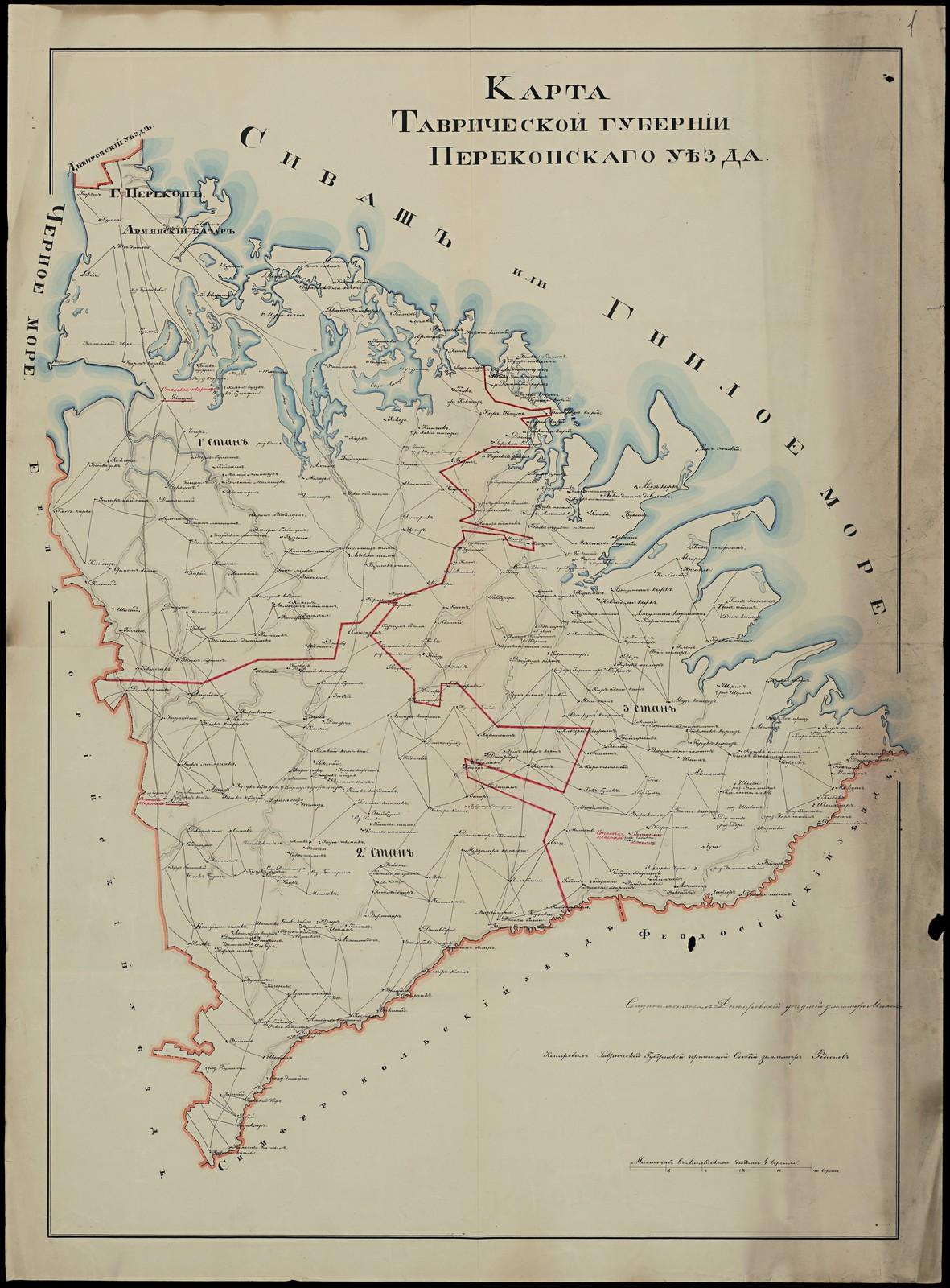 Таврическая губерния. Карта Перекопского уезда