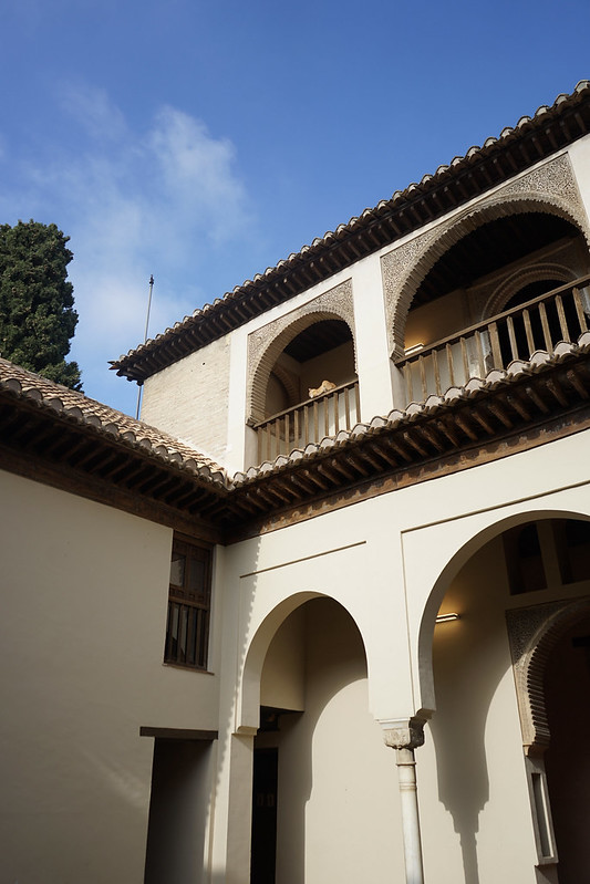 palacio dar al-horra