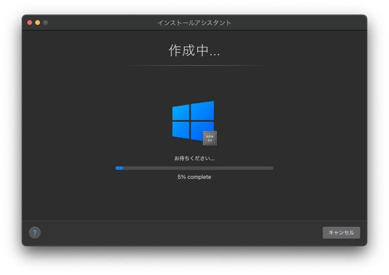 スクリーンショット 2021-02-03 23.37.51