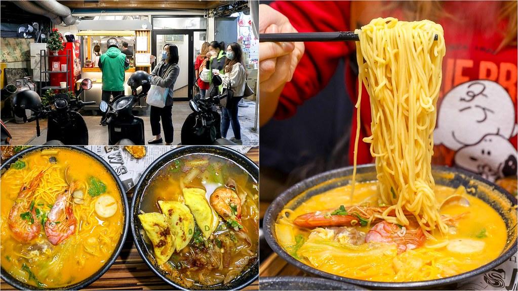 2020有營業的餐廳,過年不休息的餐廳,過年有營業餐廳,過年營業餐廳 @陳小可的吃喝玩樂