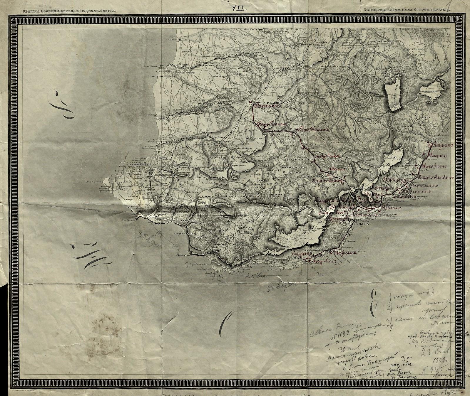 1909. Карта полуострова Крым