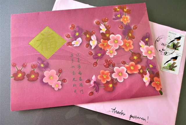 CNY card from Nick in SP