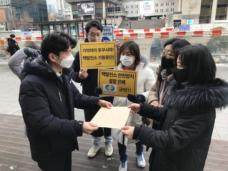 20210205  핵발전소 수소제거장치 결함 은폐 규탄 기자회견