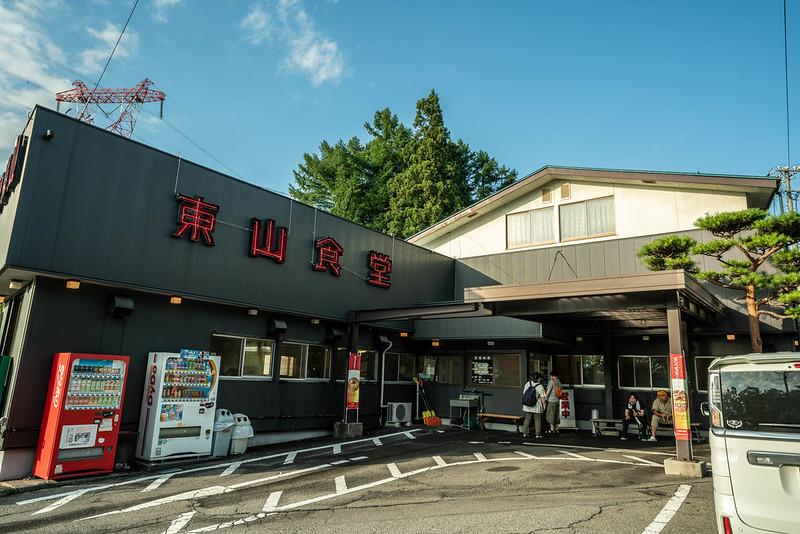 塩尻峠の東山食堂