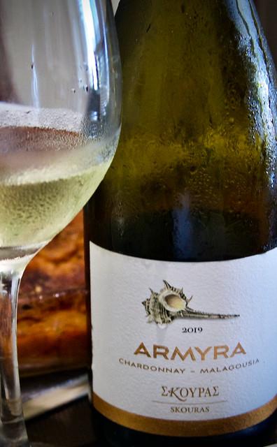 Armyra white blend grego