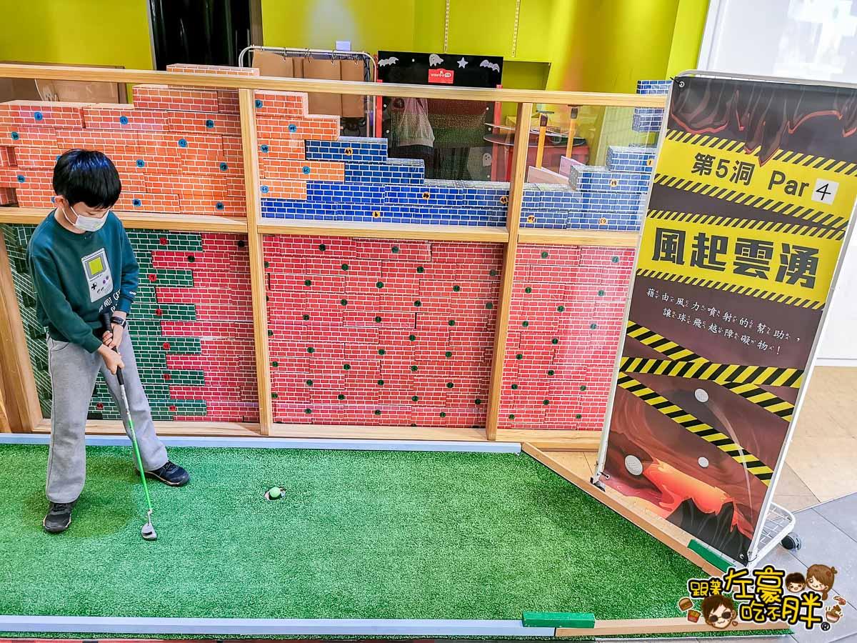 玩屋 高爾夫球 -1