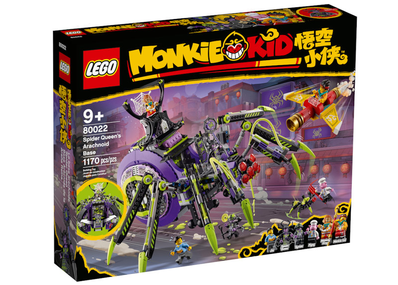 LEGO Monkie Kid Q1 2021