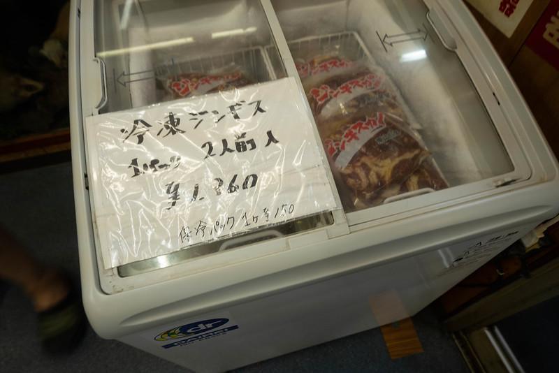 冷凍ジンギスカン