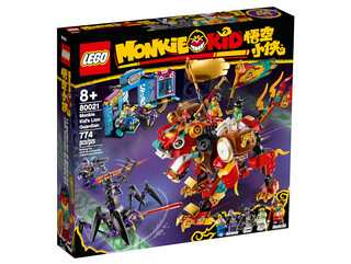 LEGO Monkie Kid Q1 2021 | by BricksFanz.com