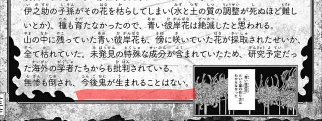 Kimetsu1-696x262