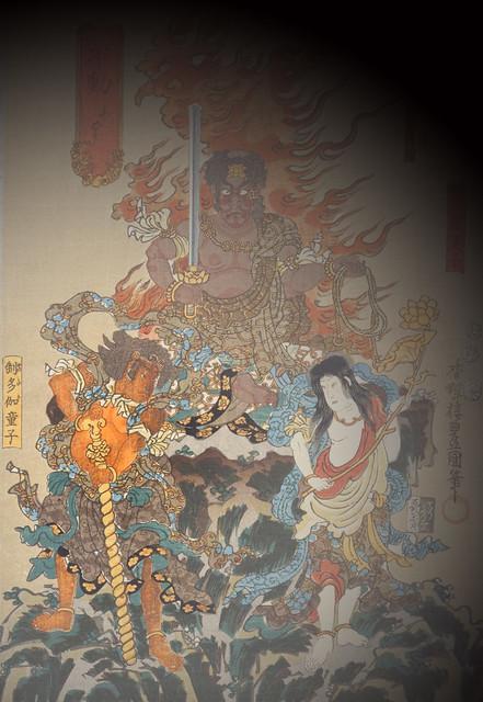 『歌舞伎十八番』_不動 不動明王の霊像・矜羯羅童子・制多伽童子_004_制多迦童子_001