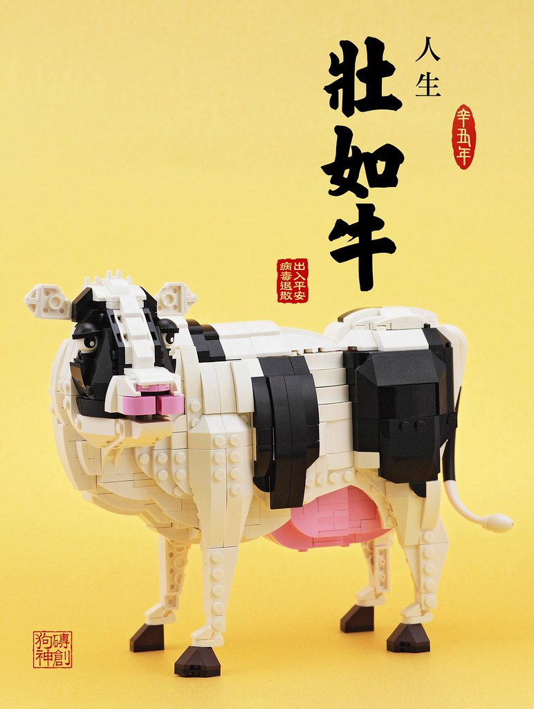 nEO_IMG_2021_Be strong as an Ox(正)_1