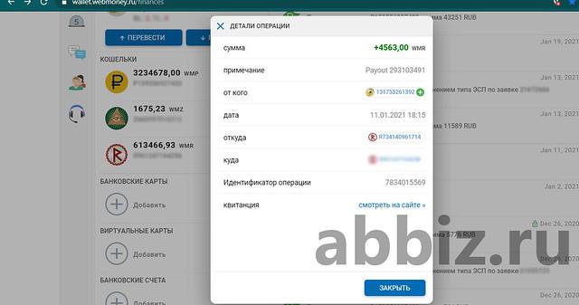 Vkserfing bit.ly/2KQUIol - Заработать 25 000 рублей не выходя из дома без вложений - ТОП 20 сервисов - Описание метода заработка на сайте abbiz.ru