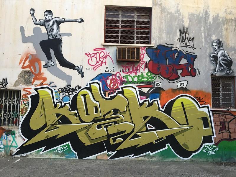 KotkNlsXZabou,Limasol, Cyprus