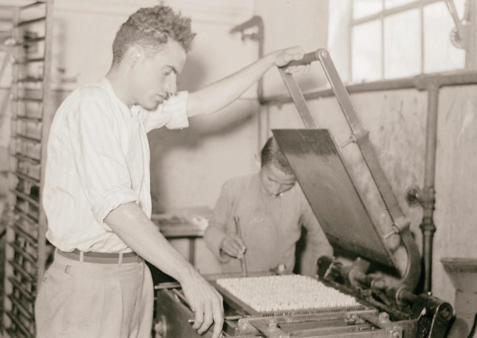 10. 1940. Шхем. Спичечная фабрика.  Пропитка спичек