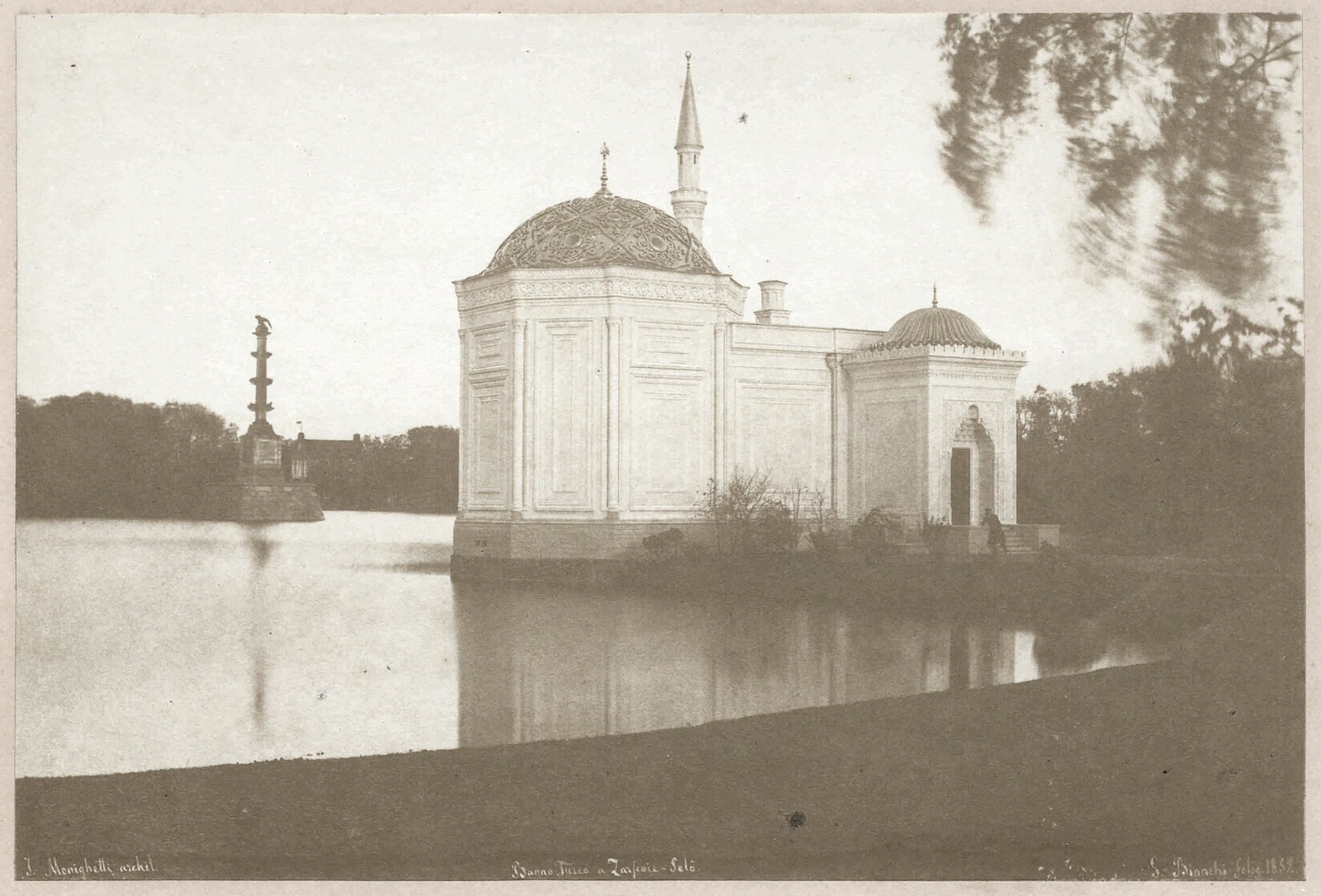 Царское село. Турецкая баня и на заднем плане Чесменская колонна. 1852.