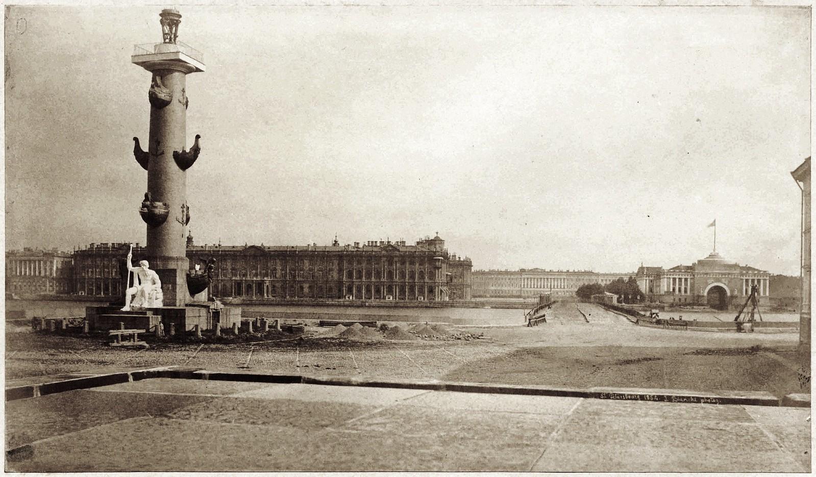 Стрелка Васильевского острова. 1853
