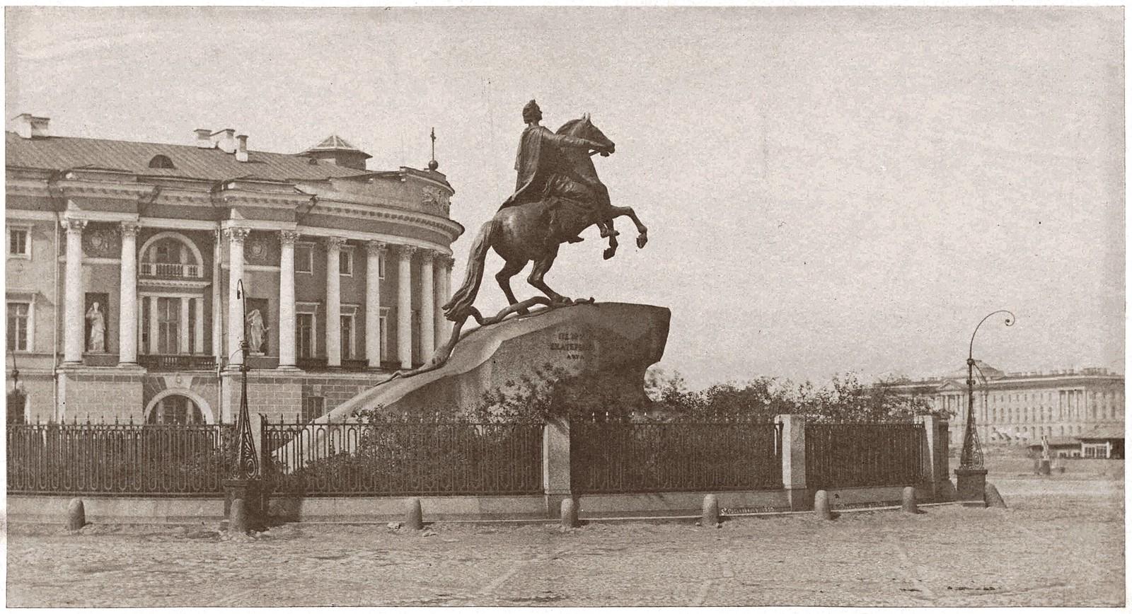 Памятник Петру Великому. 1853
